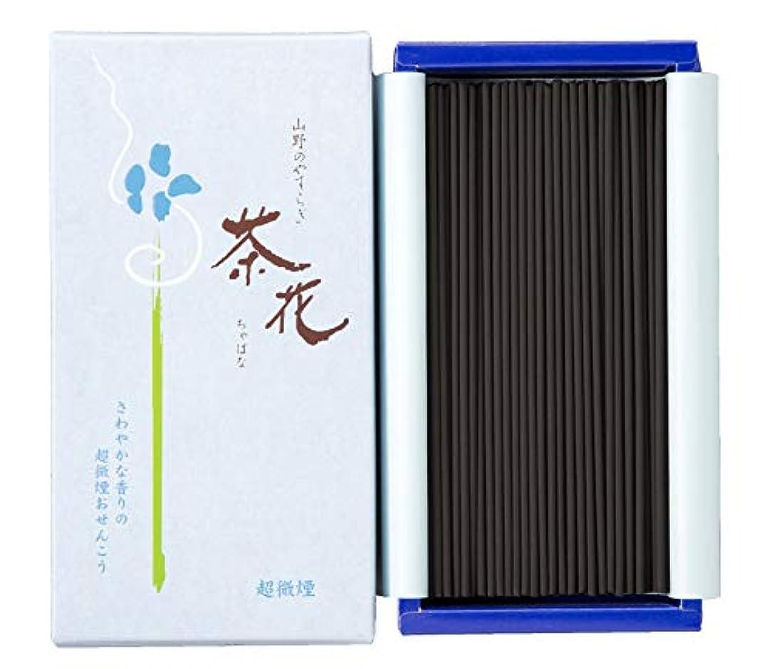 尚林堂 茶花 超微煙 小型バラ詰 159120-1060