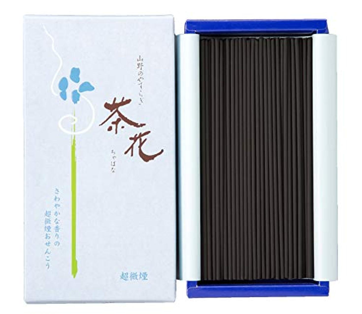 シンボル松葡萄尚林堂 茶花 超微煙 小型バラ詰 159120-1060