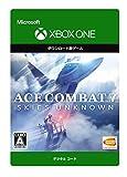 Ace Combat 7 Skies Unknown スタンダードエディション|XboxOne|オンラインコード版