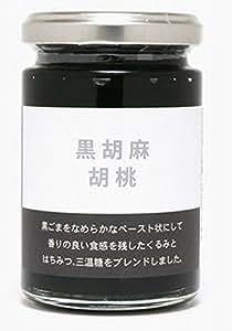 黒胡麻胡桃 145g くろごま くるみ 三温糖 はちみつ オメガ3脂肪酸