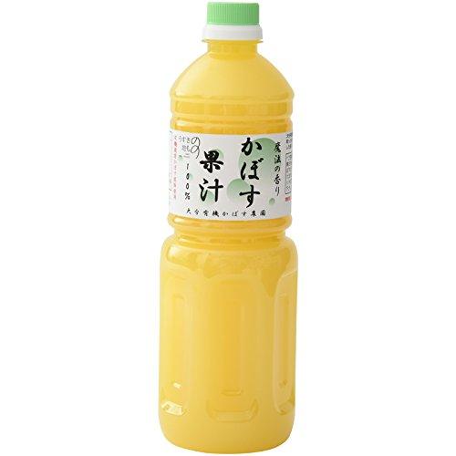 大分有機かぼす農園 魔法の香りかぼす果汁 1L
