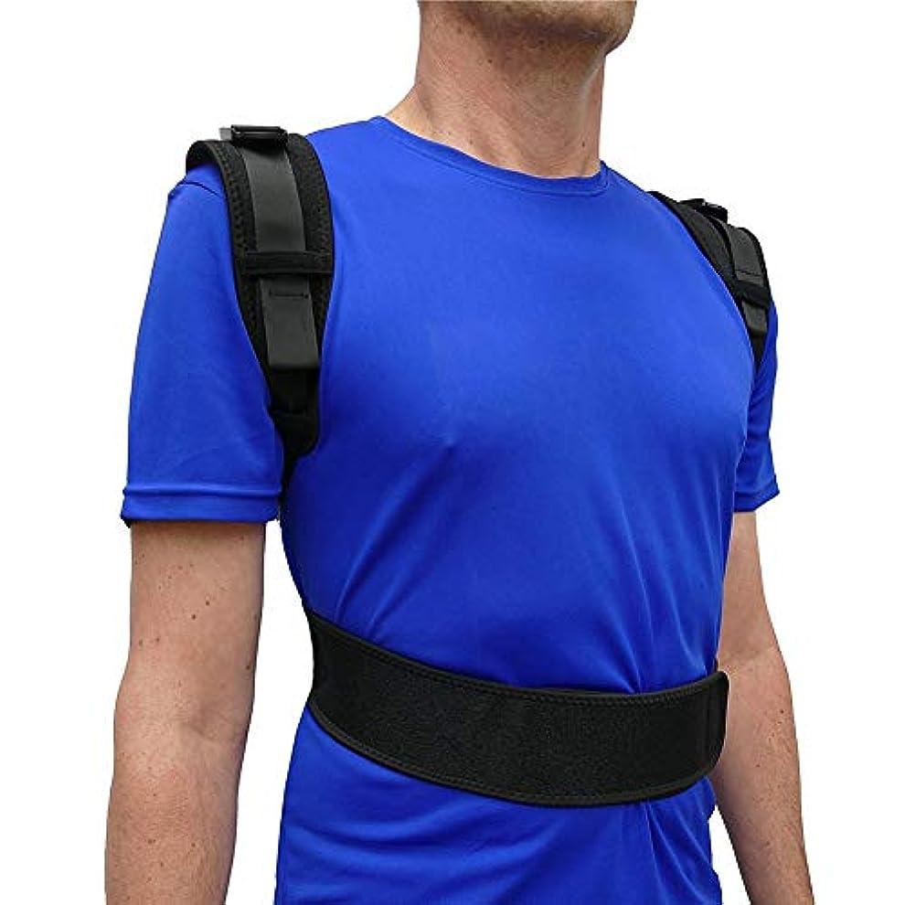 ペレット憎しみ化粧DZSW 男性と女性用の姿勢矯正器首と肩の痛みを軽減する姿勢装具の背もたれ矯正が後Ky姿勢を改善