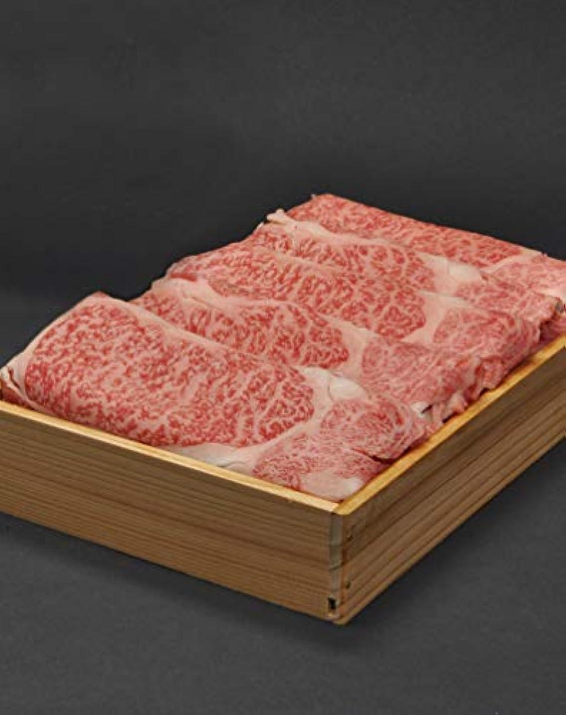我慢するフェロー諸島批評松阪牛木箱入りギフトY すき焼き肉(ロース) (400g)