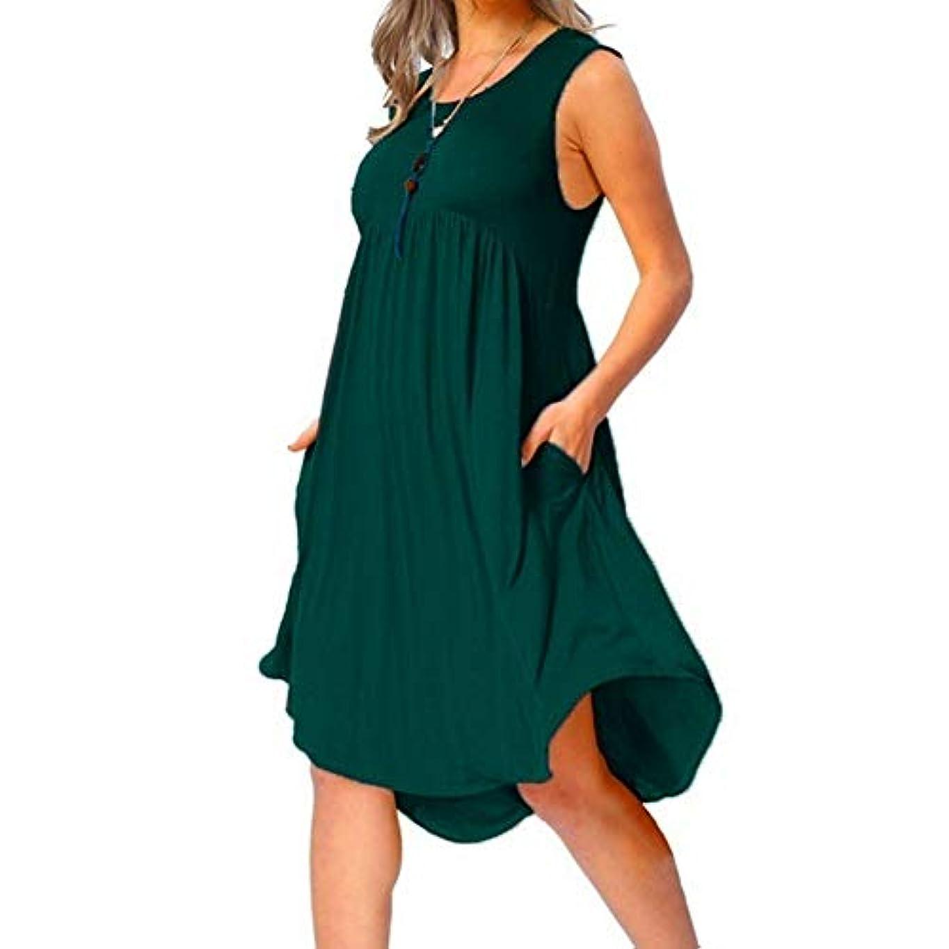 手つかずのインフラ造船MIFAN の女性のドレスカジュアルな不規則なドレスルースサマービーチTシャツドレス