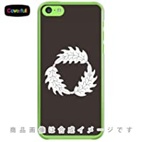 Coverfull 家紋シリーズ 三つ追い柊 (みつおいひいらぎ) / for iPhone 5c/SoftBank SAPI5C-PCCL-203-A748