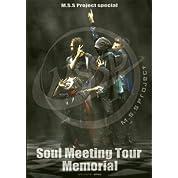 M.S.S Project special Soul Meeting Tour Memorial (ロマンアルバム)