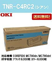 OKI トナーカートリッジTNR-C4RC2 シアン 純正品