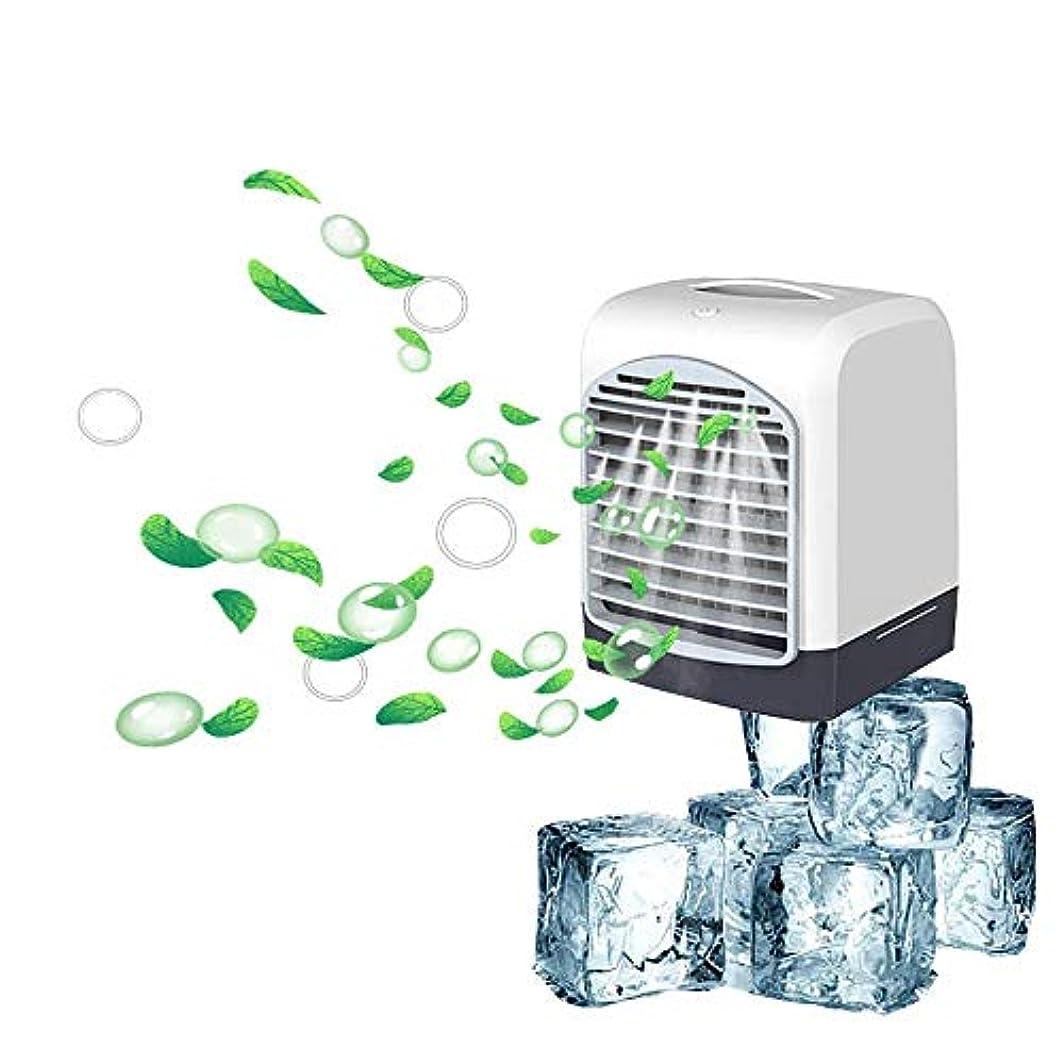 あたたかいチャレンジファッションパーソナルエアクーラーファンポータブルエアクーラー、小型4 in 1エアコンアロマセラピーマシンミニ蒸発冷却器、加湿器、USB付き清浄機、ホームオフィス用空冷ファン