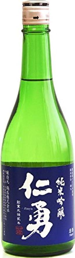 図規模ライン鍋店 仁勇 純米吟醸 瓶 [ 日本酒 千葉県 720ml ]