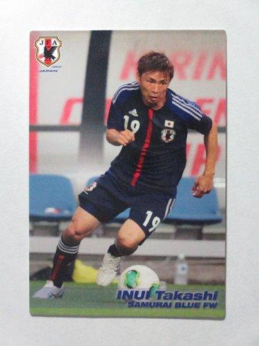 2013カルビーサッカー日本代表 第2弾 【31/乾貴士】レギュラーカードNo.31