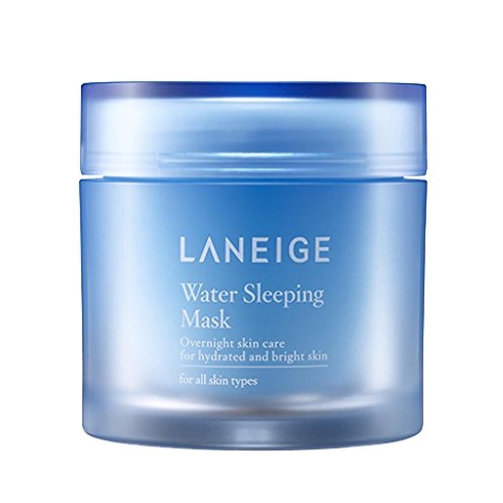 万一に備えて言い聞かせる蒸し器ラネージュ(Laneige) ウォータースリーピングマスク(2015New) 70ml