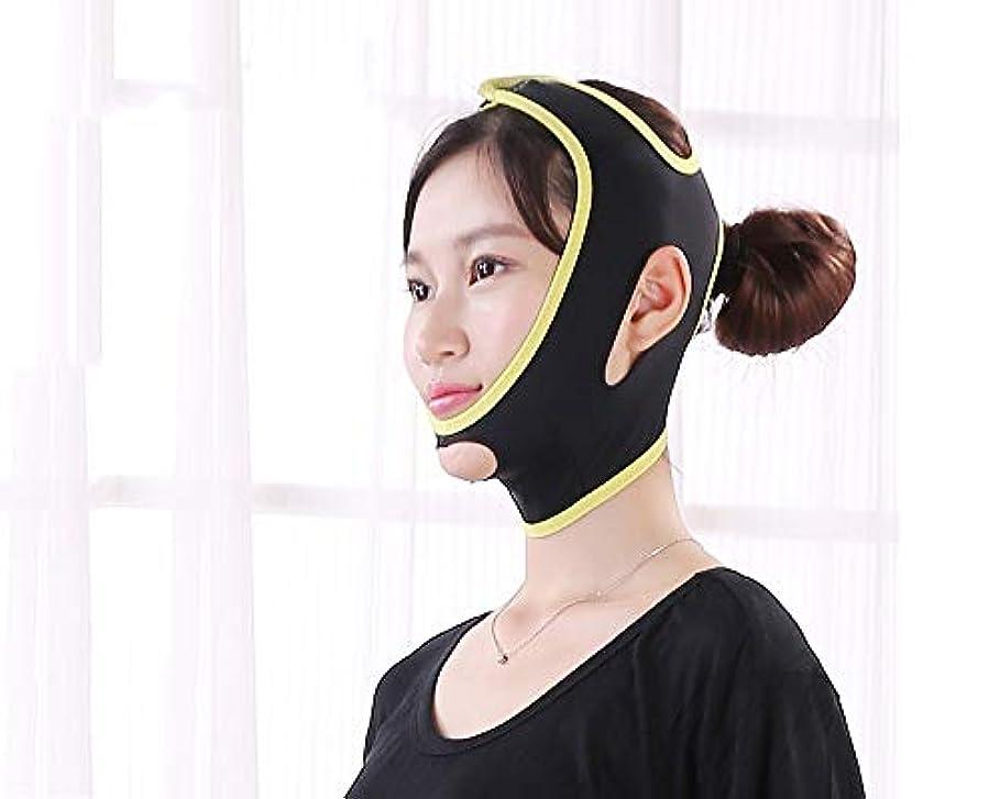 一見赤外線付与ダブルチンリムーバルフェイススリミングベルト、肌を引き締め、しわ防止-Vラインチンチークバンド-フェイシャルケアチンマスク,L