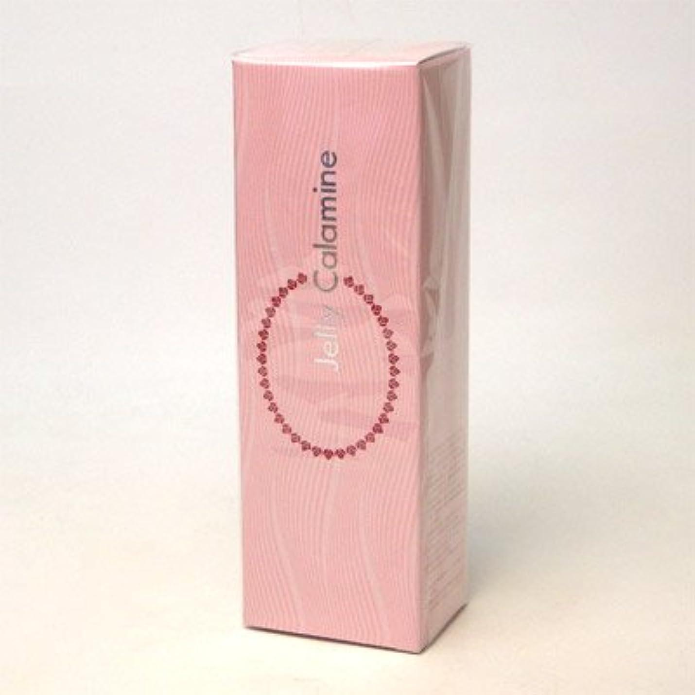 結晶運動するガソリンジュポン化粧品 ジェリーカラミン 100g