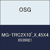OSG 超硬エンドミル MG-TRC2X10゚_X_45X4 商品番号 8539021