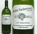 [Traubenmost] トラーベンモスト、オーストリア産、無添加100%ブドウジュース ( 白 )1000ml