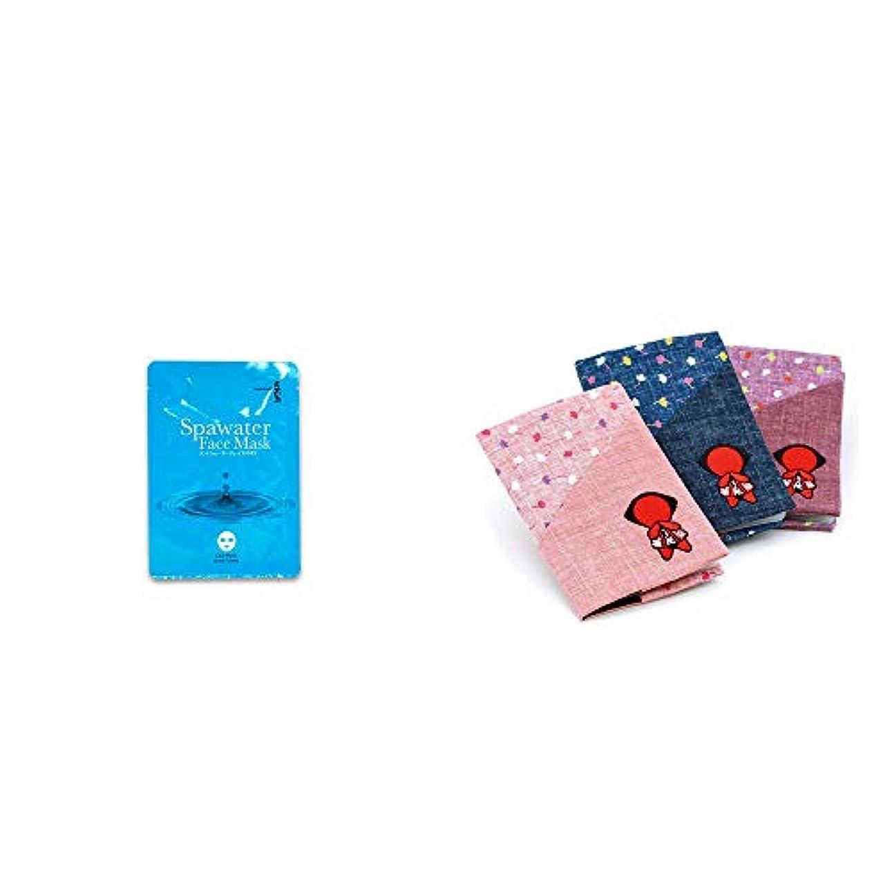 [2点セット] ひのき炭黒泉 スパウォーターフェイスマスク(18ml×3枚入)?おねがいさるぼぼ カードケース【エンジ】