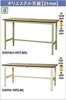 山金工業 ワークテーブル300シリーズ 高さ調整タイプ SWPA-1260-II