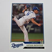 EPOCH/2018NPBプロ野球カード■レギュラーカード■366/又吉克樹/中日