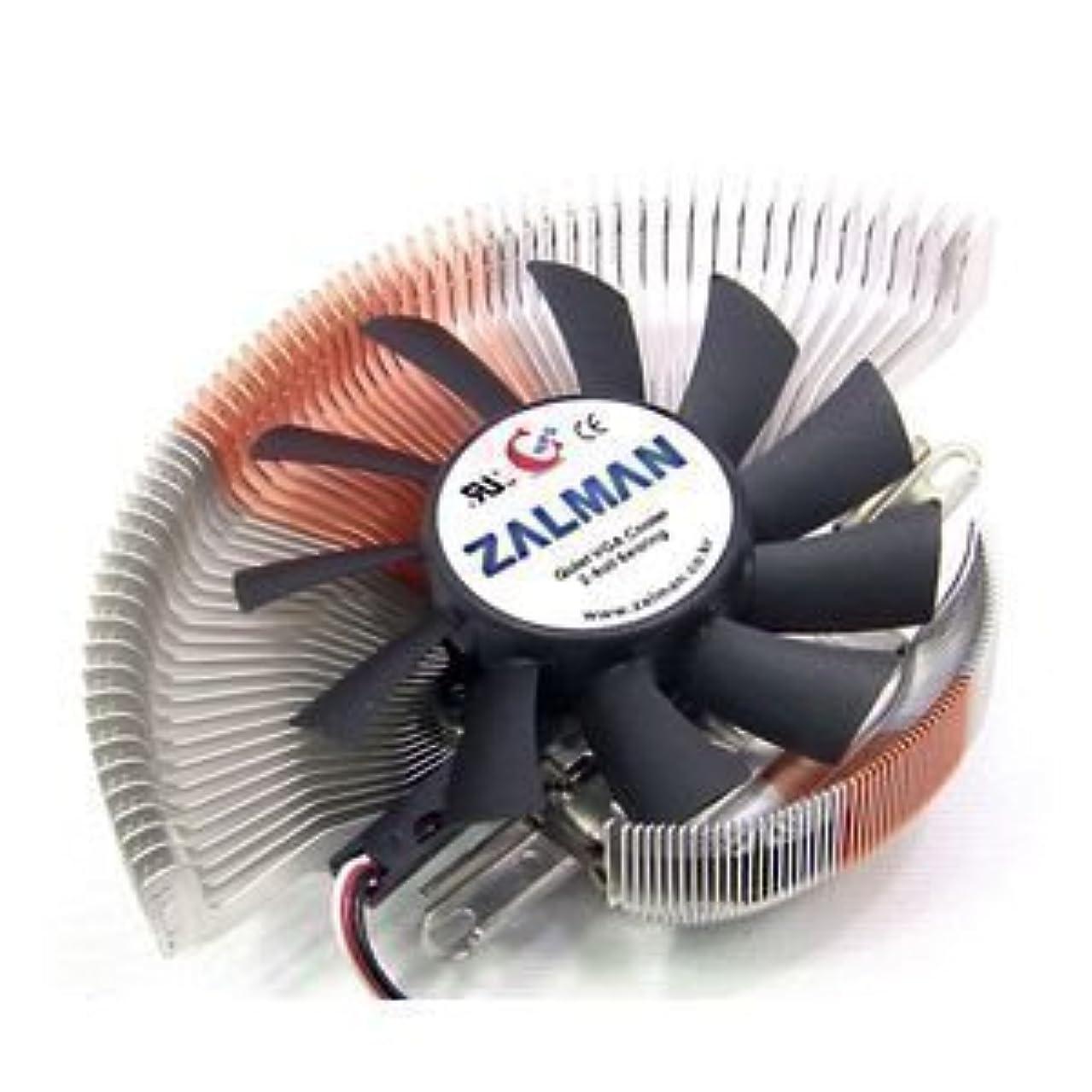 結核満了エンゲージメントZALMAN 銅&アルミ製 VGA Cooler VF700-Alcu (FN182) VF700-ALCU