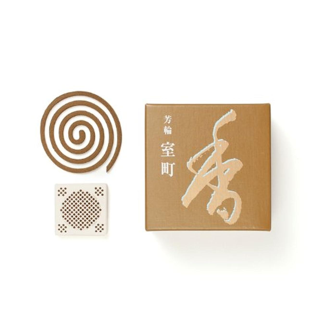 床貼り直すボット松栄堂 芳輪 室町 うず巻型10枚入