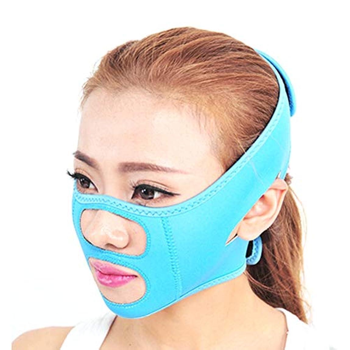 パラダイス痛み主流フェイスリフティングベルト、スリープではV-顔は包帯、タイトリフティング、二重あご、フェイスリフティングマスク、2色のマスク (Color : A)