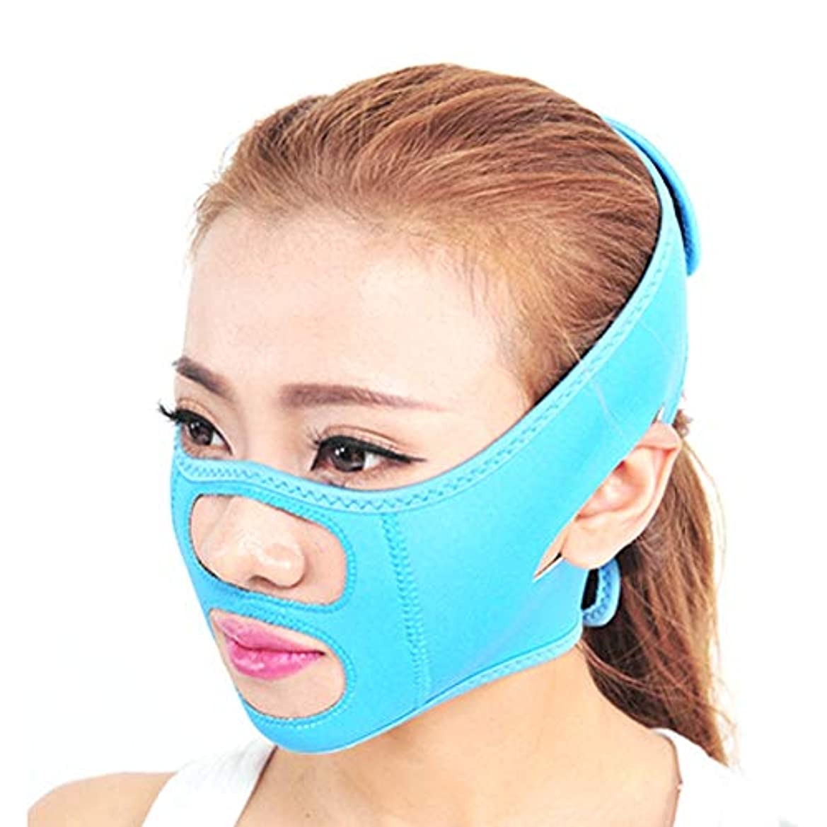 守る時計複製フェイスリフティングベルト、スリープではV-顔は包帯、タイトリフティング、二重あご、フェイスリフティングマスク、2色のマスク (Color : A)