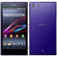 SOL23 XPERIA Z1 au (パープル) 4G LTE