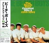 Beach Boys - Greatest Hits 2 (1966-1969) by Beach Boys