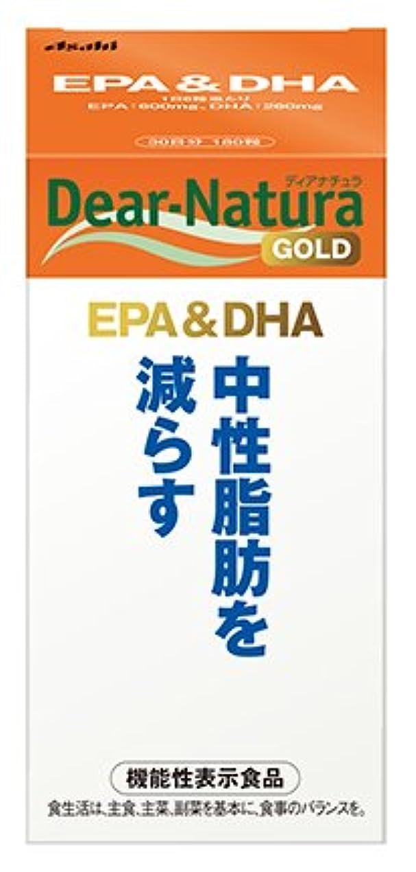 唯一まあ監督するアサヒフードアンドヘルスケア ディアナチュラゴールド EPA&DHA 30日分 180粒×10個