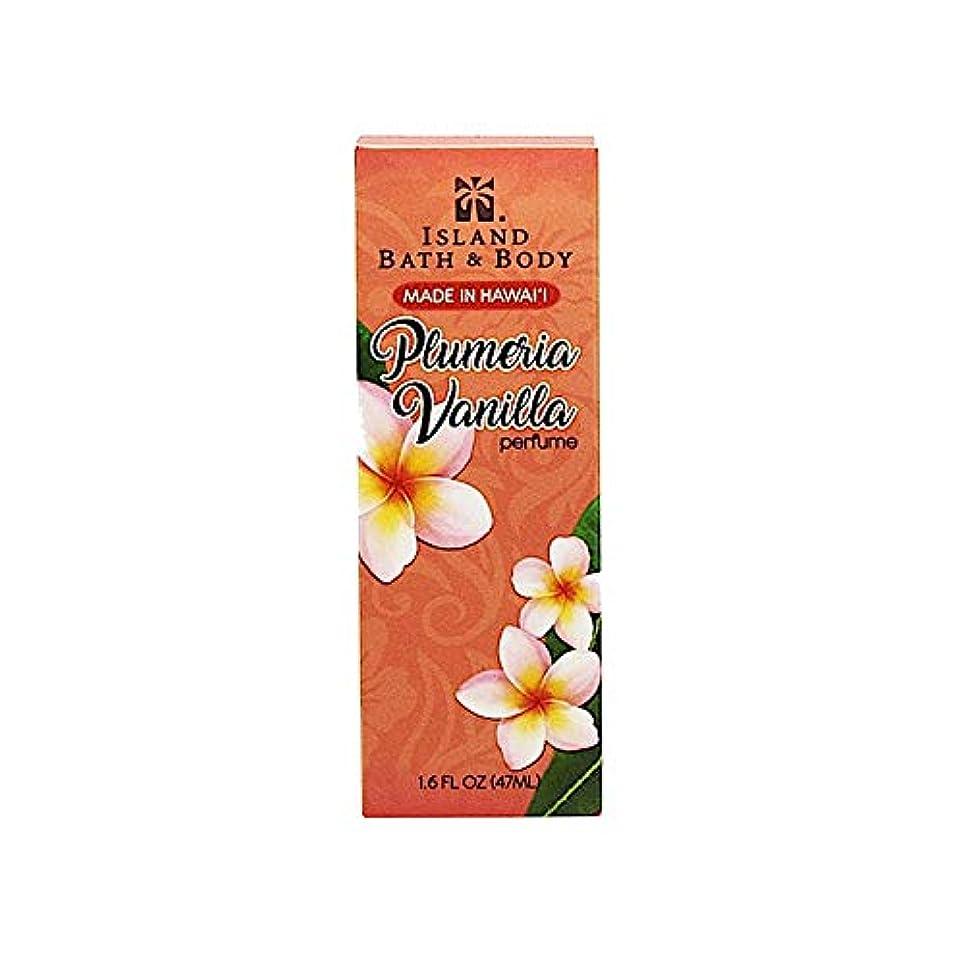 下に気まぐれなドキュメンタリープルメリア?バニラ 香水 Made in Hawaii