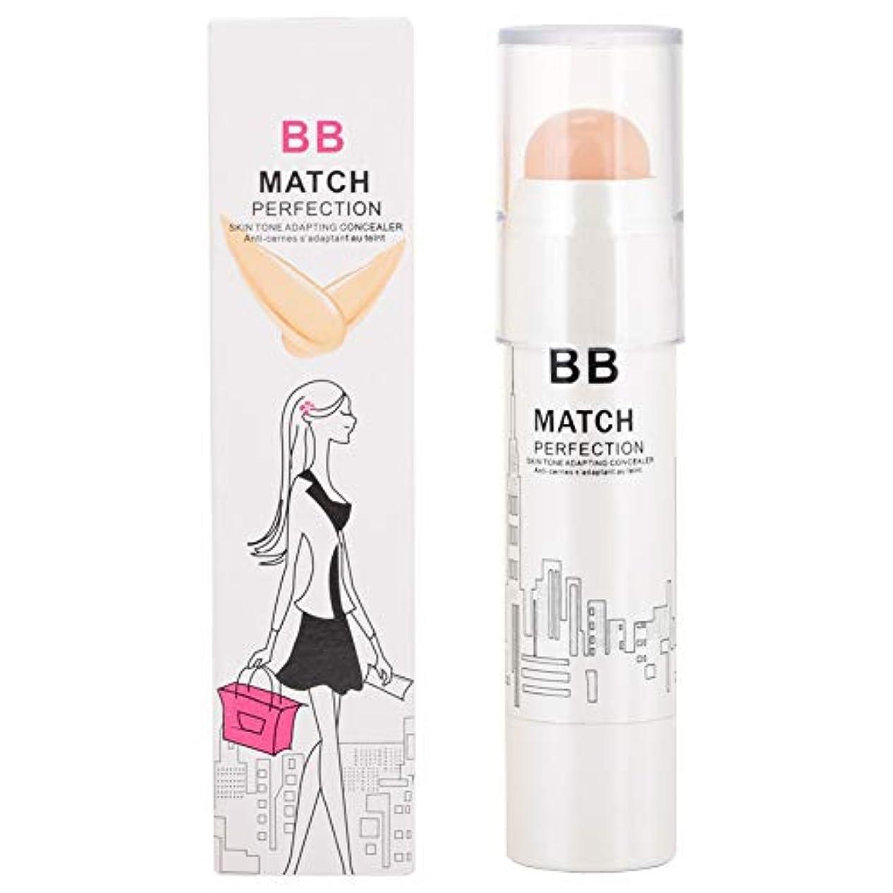反逆者勧告Miss Five BBクリーム 健康的な自然な肌色 日焼け止め メーキャップ効果 クマ ニキビ跡 隠す A75(01)
