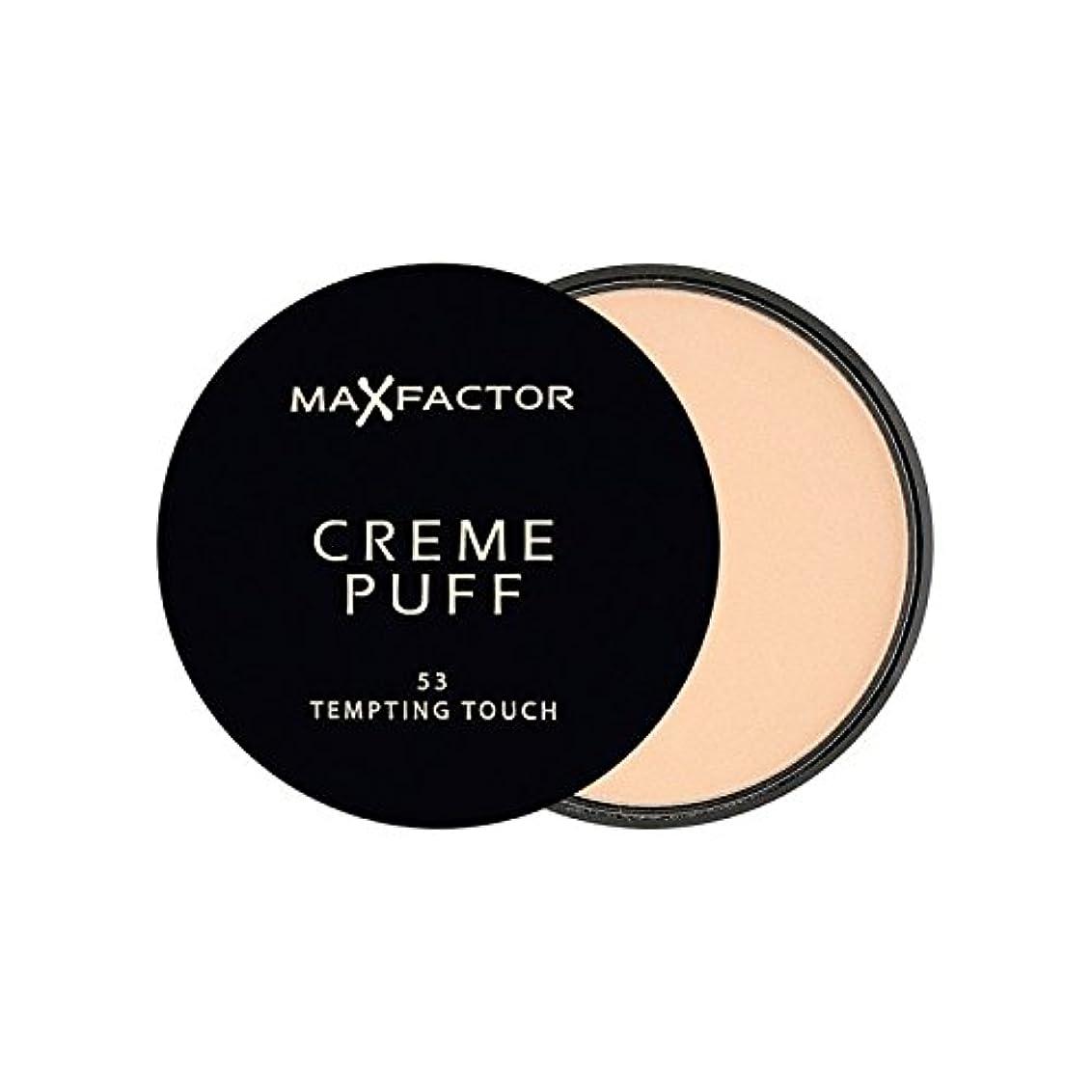 権利を与える桃予想外Max Factor Creme Puff Powder Compact Tempting Touch 53 - マックスファクタークリームパフパウダーコンパクト魅力的なタッチ53 [並行輸入品]