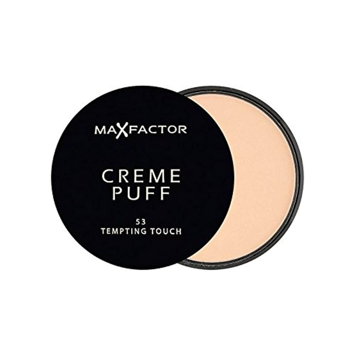 解決それに応じて覆すMax Factor Creme Puff Powder Compact Tempting Touch 53 - マックスファクタークリームパフパウダーコンパクト魅力的なタッチ53 [並行輸入品]