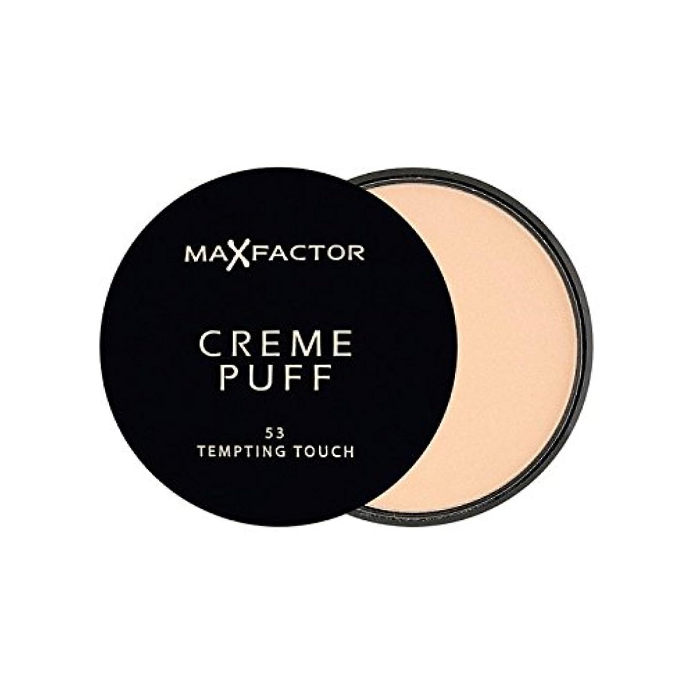 トライアスリート無駄電気マックスファクタークリームパフパウダーコンパクト魅力的なタッチ53 x2 - Max Factor Creme Puff Powder Compact Tempting Touch 53 (Pack of 2) [並行輸入品]