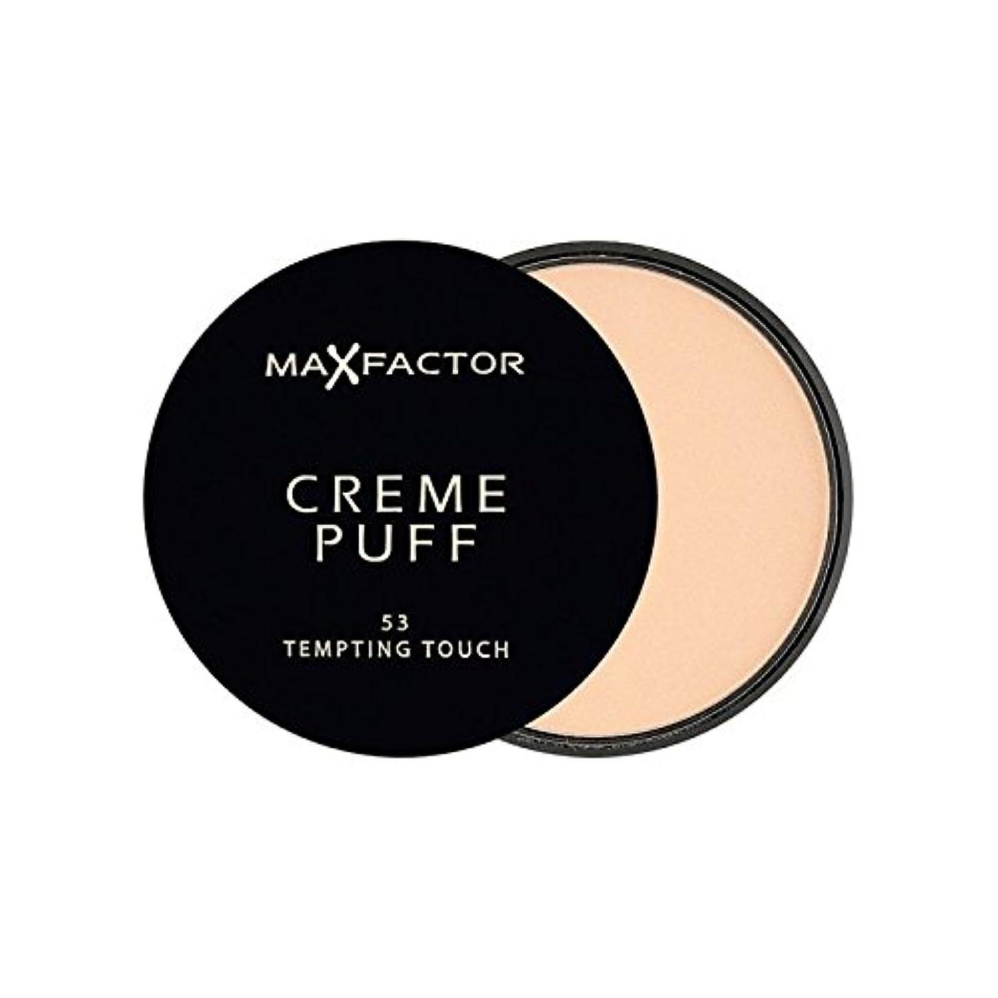 コンパス移植取り消すMax Factor Creme Puff Powder Compact Tempting Touch 53 (Pack of 6) - マックスファクタークリームパフパウダーコンパクト魅力的なタッチ53 x6 [並行輸入品]