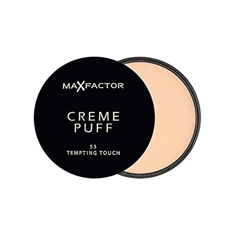 人道的ジャンク供給Max Factor Creme Puff Powder Compact Tempting Touch 53 - マックスファクタークリームパフパウダーコンパクト魅力的なタッチ53 [並行輸入品]