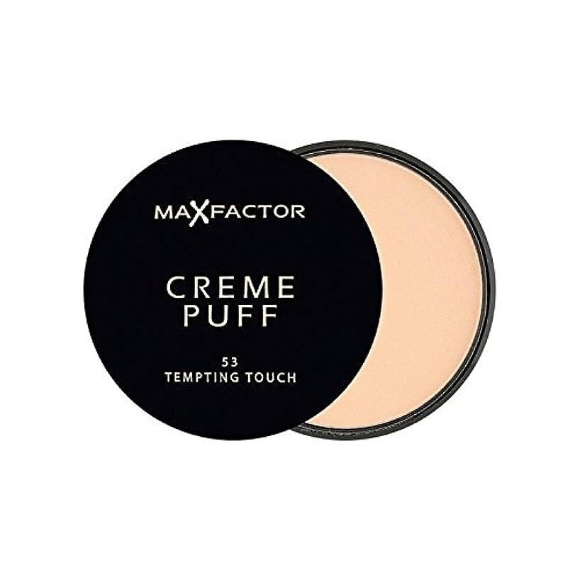 きつく槍むしゃむしゃMax Factor Creme Puff Powder Compact Tempting Touch 53 (Pack of 6) - マックスファクタークリームパフパウダーコンパクト魅力的なタッチ53 x6 [並行輸入品]