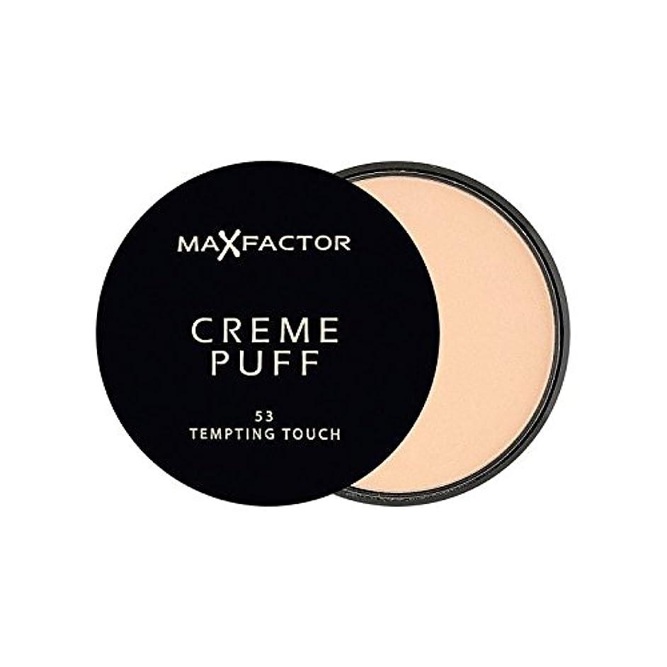 ギタースカルク結婚マックスファクタークリームパフパウダーコンパクト魅力的なタッチ53 x4 - Max Factor Creme Puff Powder Compact Tempting Touch 53 (Pack of 4) [並行輸入品]