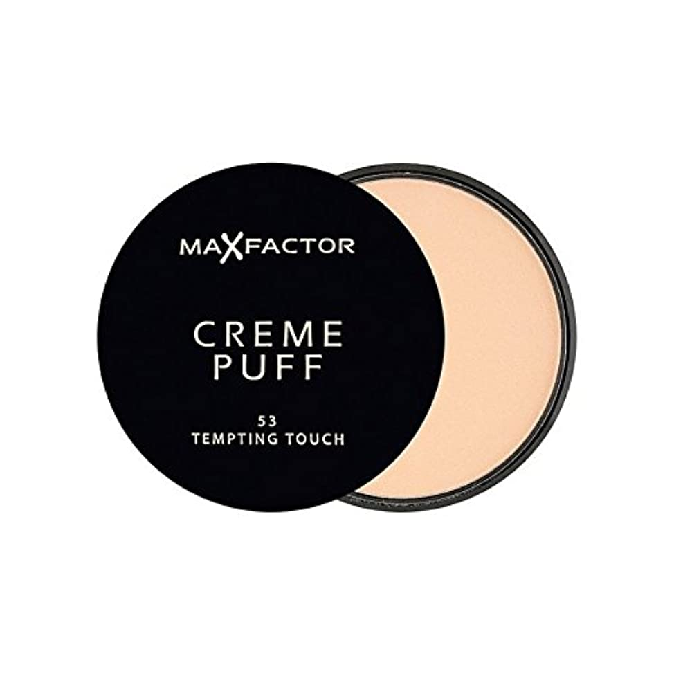 炎上終了する静けさマックスファクタークリームパフパウダーコンパクト魅力的なタッチ53 x2 - Max Factor Creme Puff Powder Compact Tempting Touch 53 (Pack of 2) [並行輸入品]