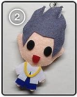 GOT7(ガットセブン) Mark (マーク) - Stop Stop It KPOP 手作り縫いぐるみキーチェーン