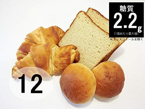 【糖質制限 糖質オフ 低糖質 糖質ゼロ 】大豆全粒粉 低糖質パン アソートセット(12個)