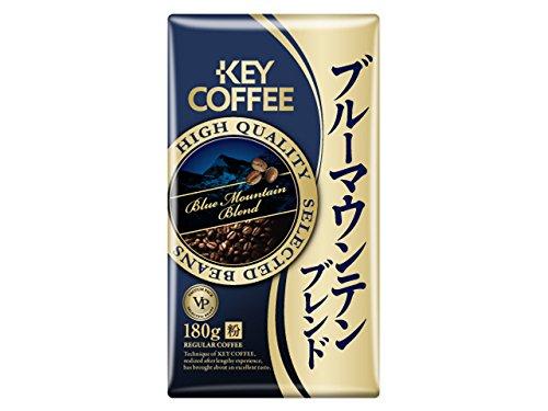 キーコーヒー ブルーマウンテンブレンドVP 粉 180g