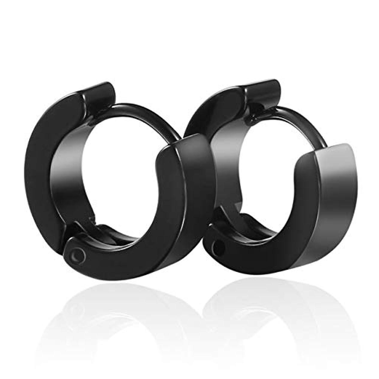 革新便宜実質的にDeeploveUU ペアユニークなパンクスタイルクールメンズステンレス鋼ラウンドフープピアススタッド15ミリメートルイヤリングピアスジュエリー