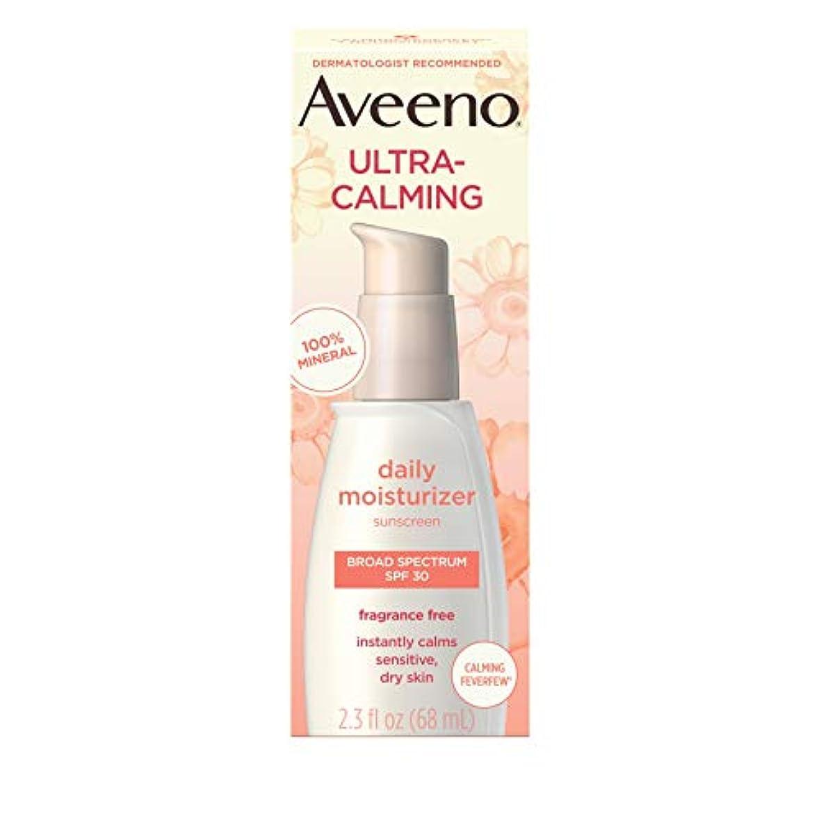 我慢するタンパク質行進アビーノ ウルトラカーミング デイリーモイスチャライザー無香料 敏感肌用 SPF30 0.25オンス Aveeno Ultra-Calming Daily Fragrance-Free Moisturizer - Sensitive...