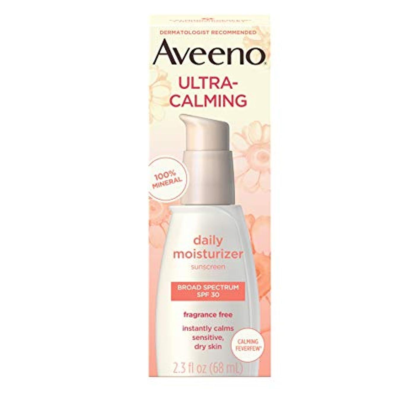 限定貝殻トラックアビーノ ウルトラカーミング デイリーモイスチャライザー無香料 敏感肌用 SPF30 0.25オンス Aveeno Ultra-Calming Daily Fragrance-Free Moisturizer - Sensitive...