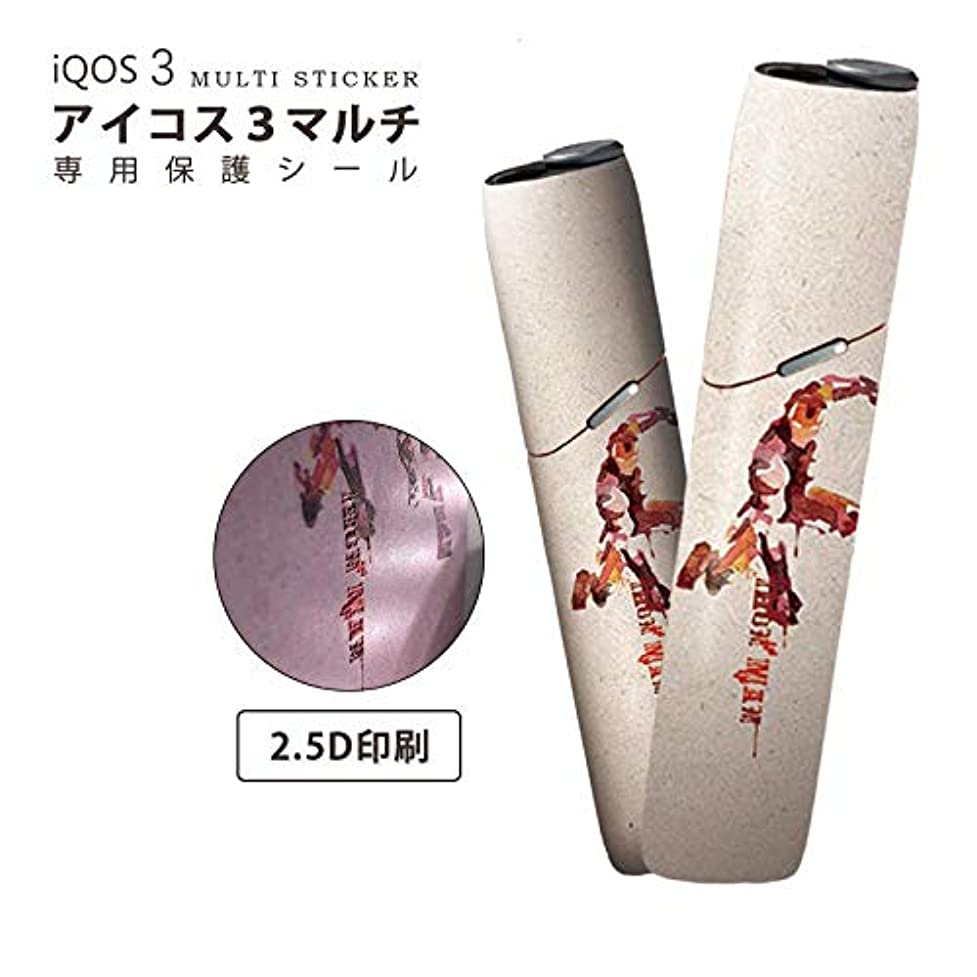 ペパーミント秘書熱心【SHIODOKI】アイコス3 マルチ シール IQOS 3 MULTI対応 iqos3マルチ マーベル ディーシー 2.5D印刷スキンシール ステッカー 全面保護フィルム 3M (アイアンマン)