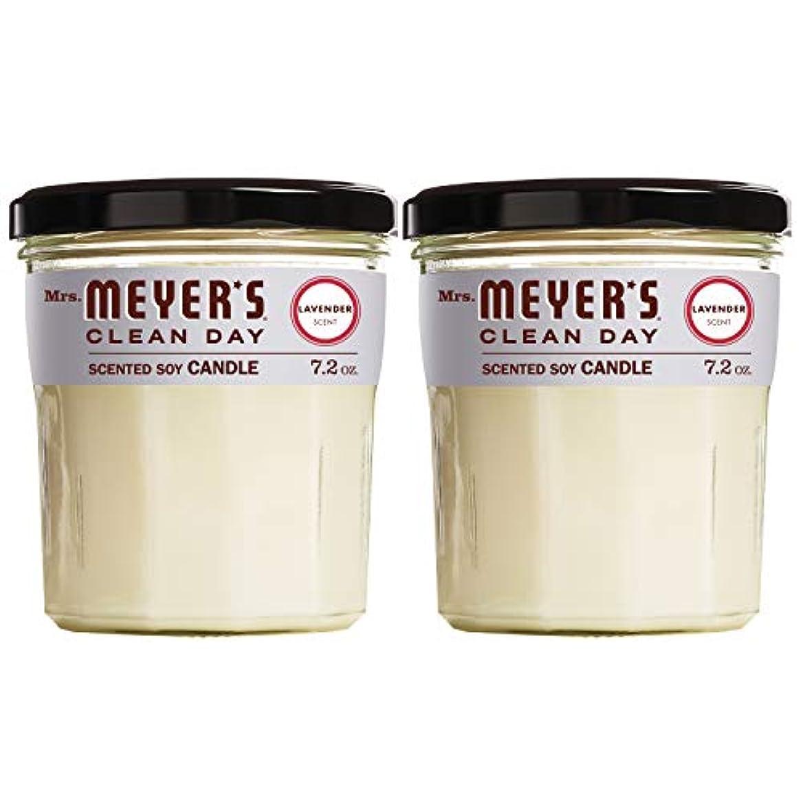 お酢異なる貴重なMrs Meyers ソイキャンドル 7.2オンス ラベンダー 大型