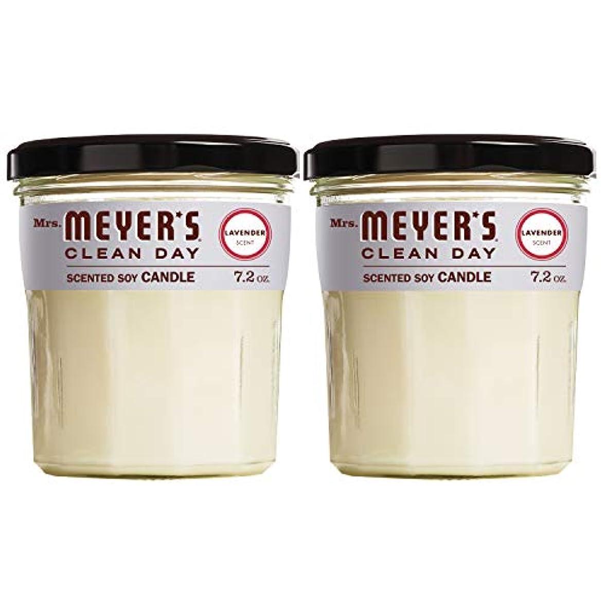 不機嫌そうな生む同時Mrs Meyers ソイキャンドル 7.2オンス ラベンダー 大型