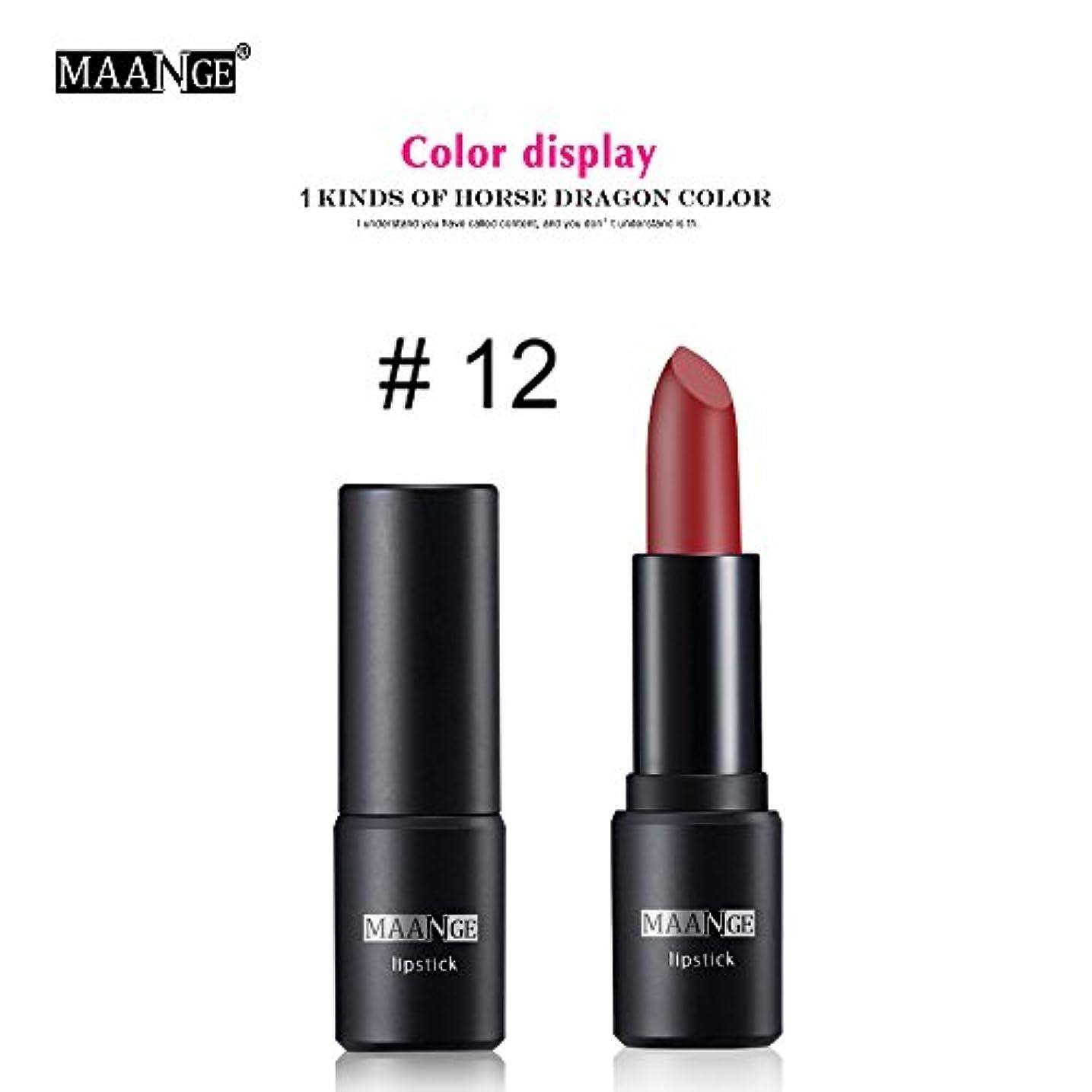 不倫女性幻滅するほお紅のリップグロスキラキラアイシャドウパレットメイクアップキットブラシ化粧品セット