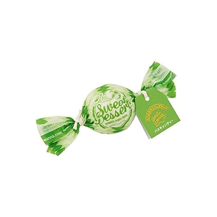 呼吸するしなやか広範囲グローバルプロダクトプランニング アマイワナ バスキャンディー 1粒 ビタミンフルーツジュース 35g 4517161124224